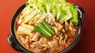 野菜たっぷり味噌キムチ鍋