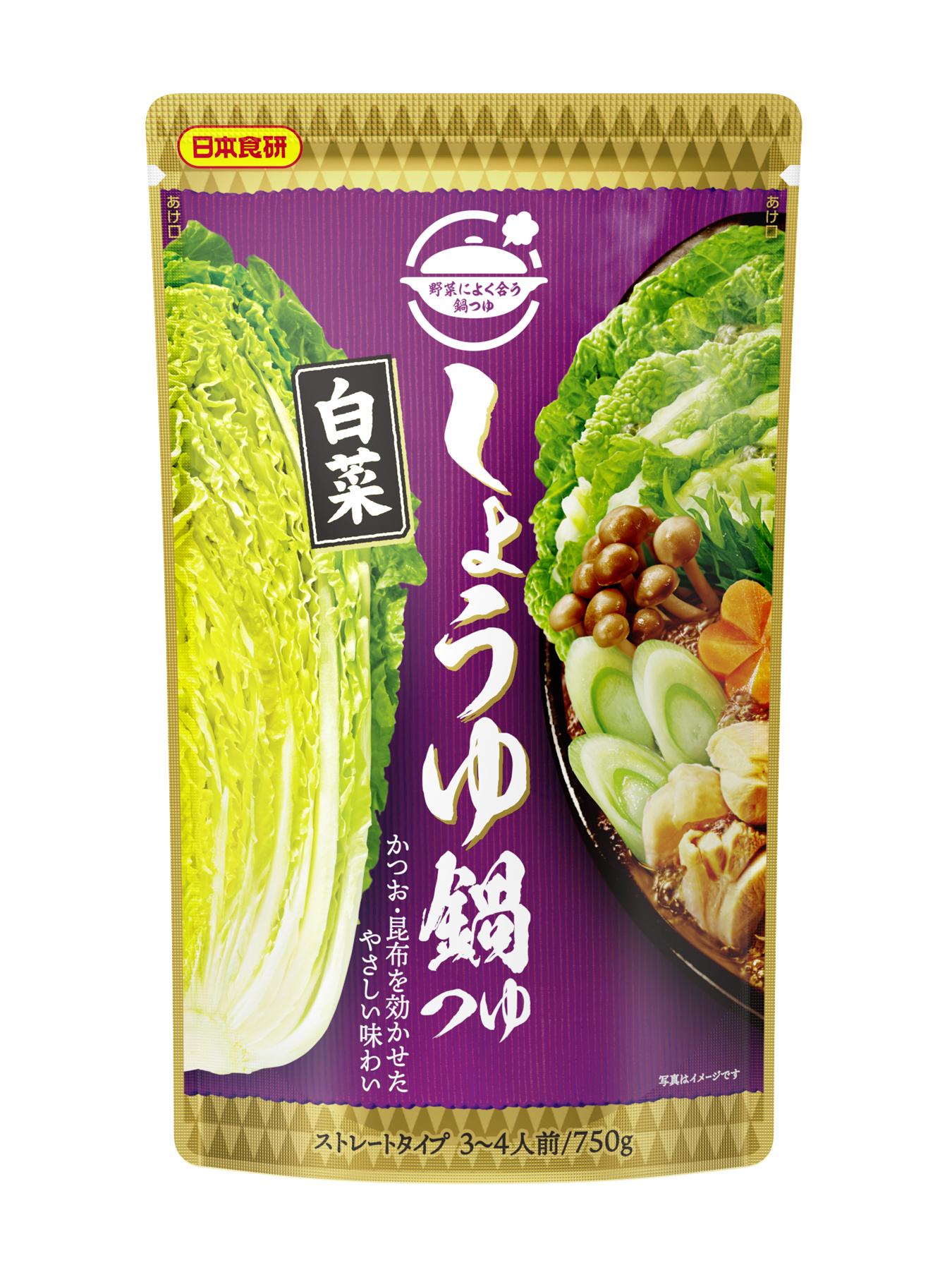 白菜しょうゆ鍋つゆ