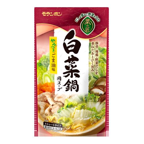 白菜鍋用スープやみつきごま油味