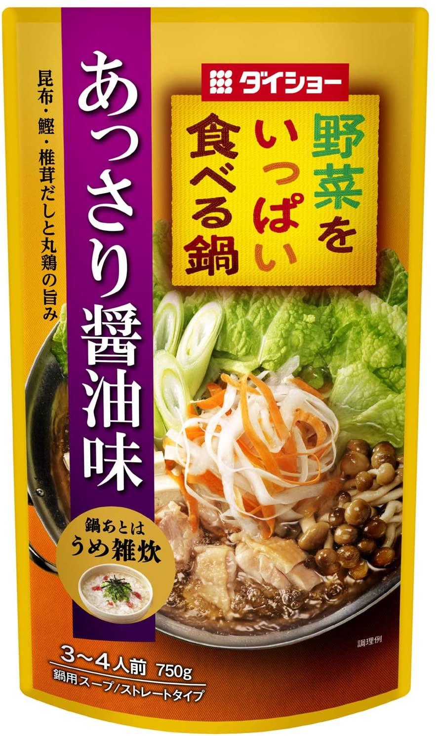野菜をいっぱい食べる鍋しょうゆ
