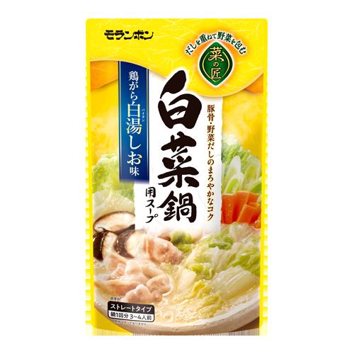 白菜鍋用スープ白湯塩味