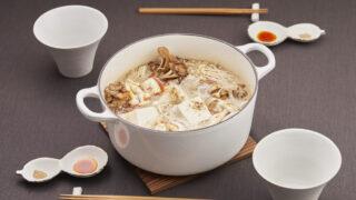 豆腐ときのこの花椒白鍋