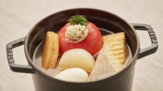 丸ごとトマト入りおでん鍋