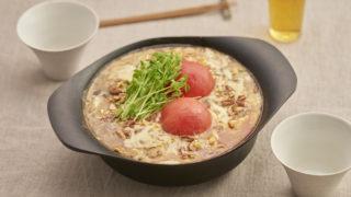 赤トマ・坦々チーズ鍋