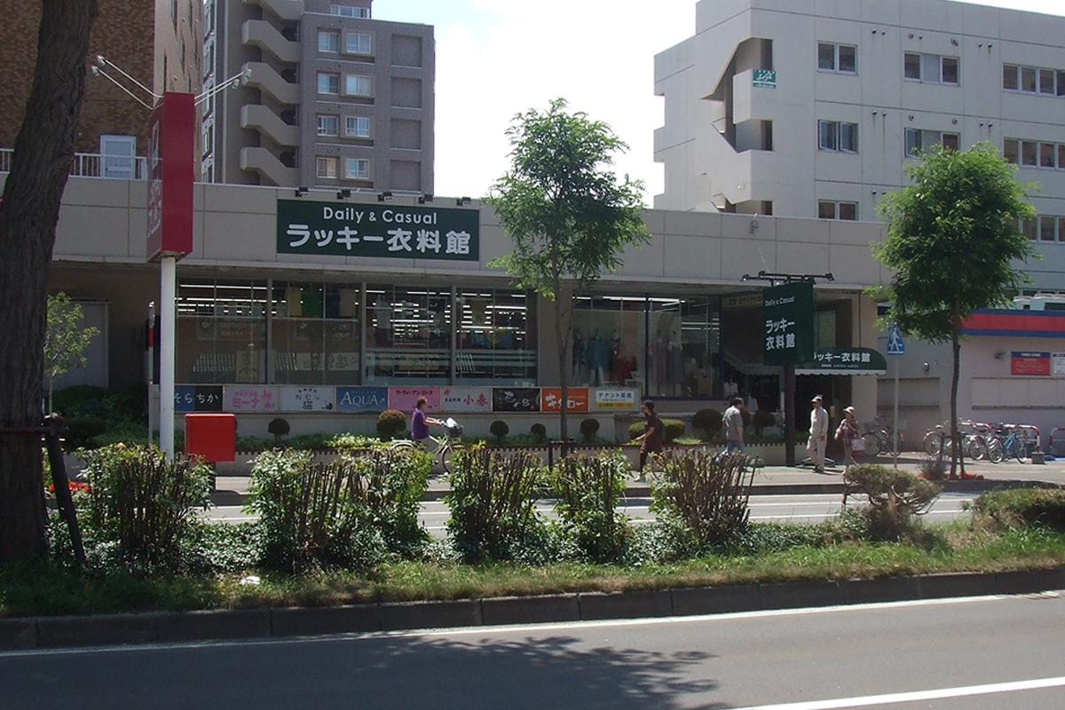 ラッキー衣料館白石ターミナル店