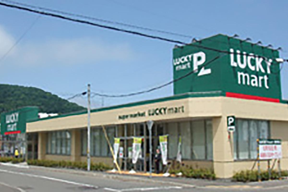 ラッキーマート西野店