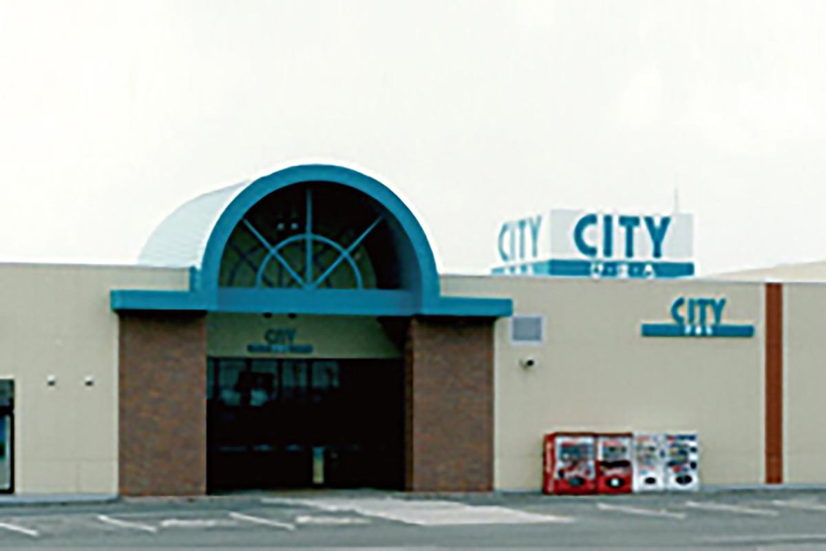 シティびほろ店