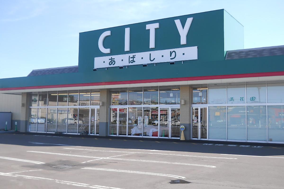 シティあばしり店