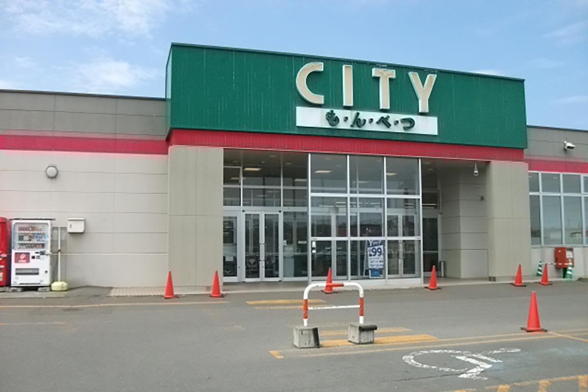 シティもんべつ店