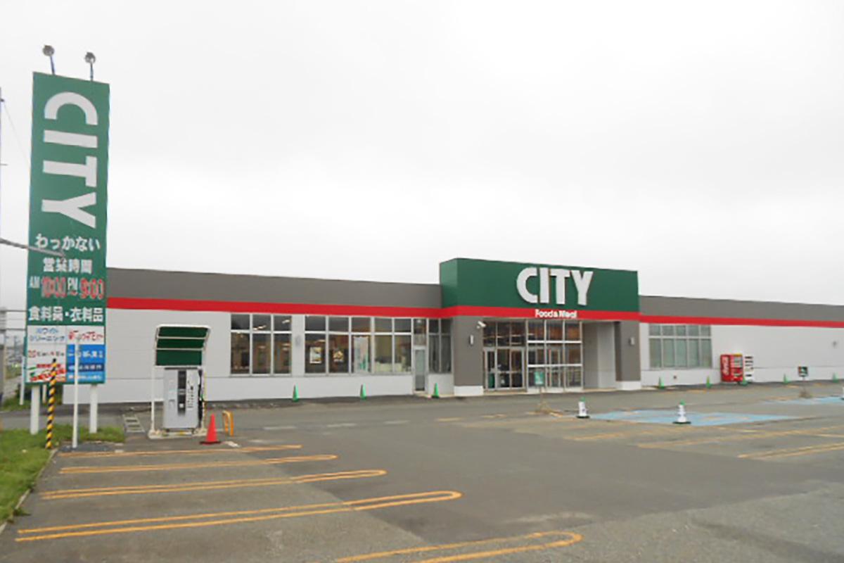 シティわっかない店